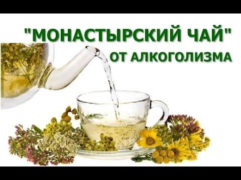 новомосковск из запоя вывод-16