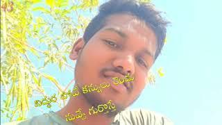 Nidrapove kanulu rondu Bgm