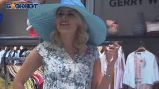 Расстегнуть платье и сесть на шпагат посоветовала модный эксперт волгоградке в образе Волочковой