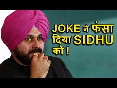 Case file against Sidhu for vulgar joke in TKSS!