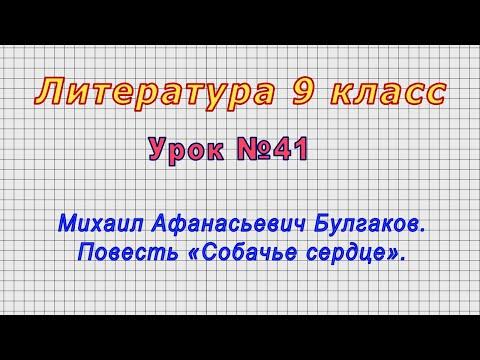 Обществознание 10 класс (Урок№24 - Система россиского права.)