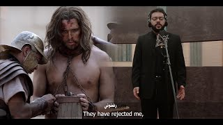 Holy Week - مزمور رفضونى انا الحبيب الساعة السادسة ليوم الجمعة العظيمة - الحان اسبوع الالام