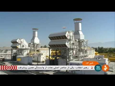 Iran made Natural Gas Re-Pressure station, Farashband county تقويت فشار گاز طبيعي شهرستان فراشبند