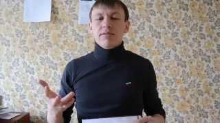 видео Разделение и межевание земельного участка
