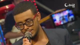الشاب بلال الصغير و عماد خريج ألحان وشباب في أغنية قصة غرام فنانين لايف