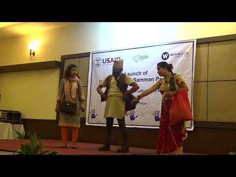 Stage Drama: Human Trafficking in the name of Foreign Employment (Shakti Samuha)