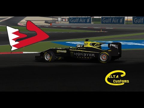 [RA - Formula 2 2017] Test Lap Bahrein