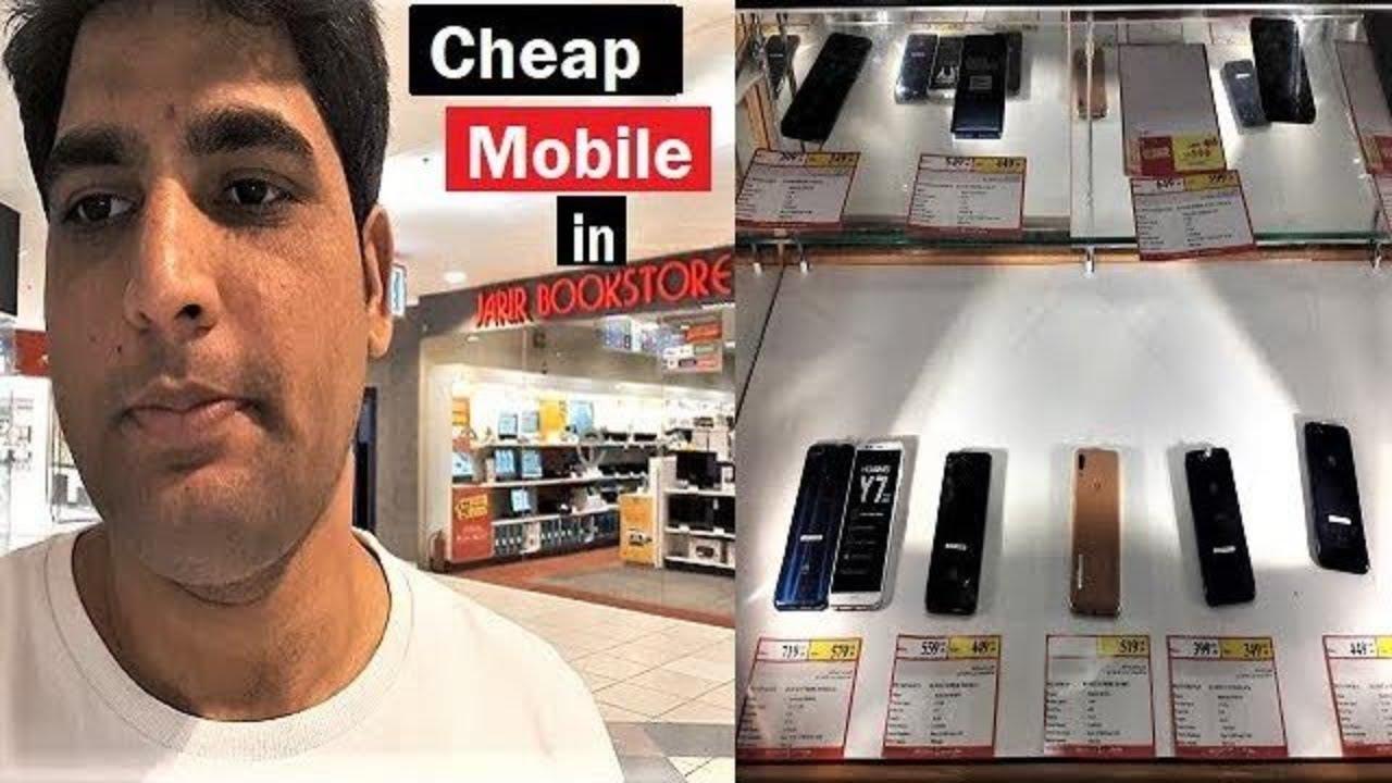 Jarir bookstore Cheap Mobile phone Saudi Arabia