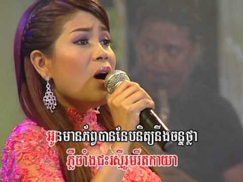 (Sing along)  បំណងលើច័ន្ទ(Khmer Karaoke) BomNorng Leu Chan.