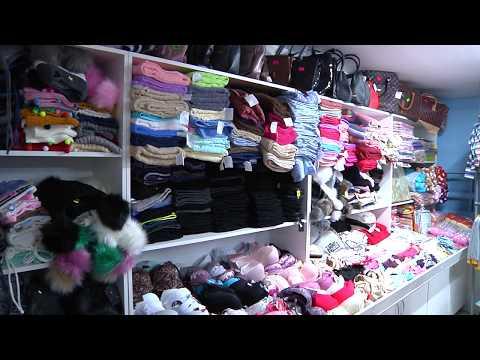 Магазины «Детская одежда и обувь для всей семьи»