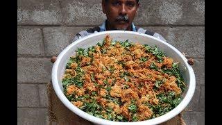 Onion Pakoda Recipe / Tasty Crispy Pakoda Recipe / Snacks Kitchen