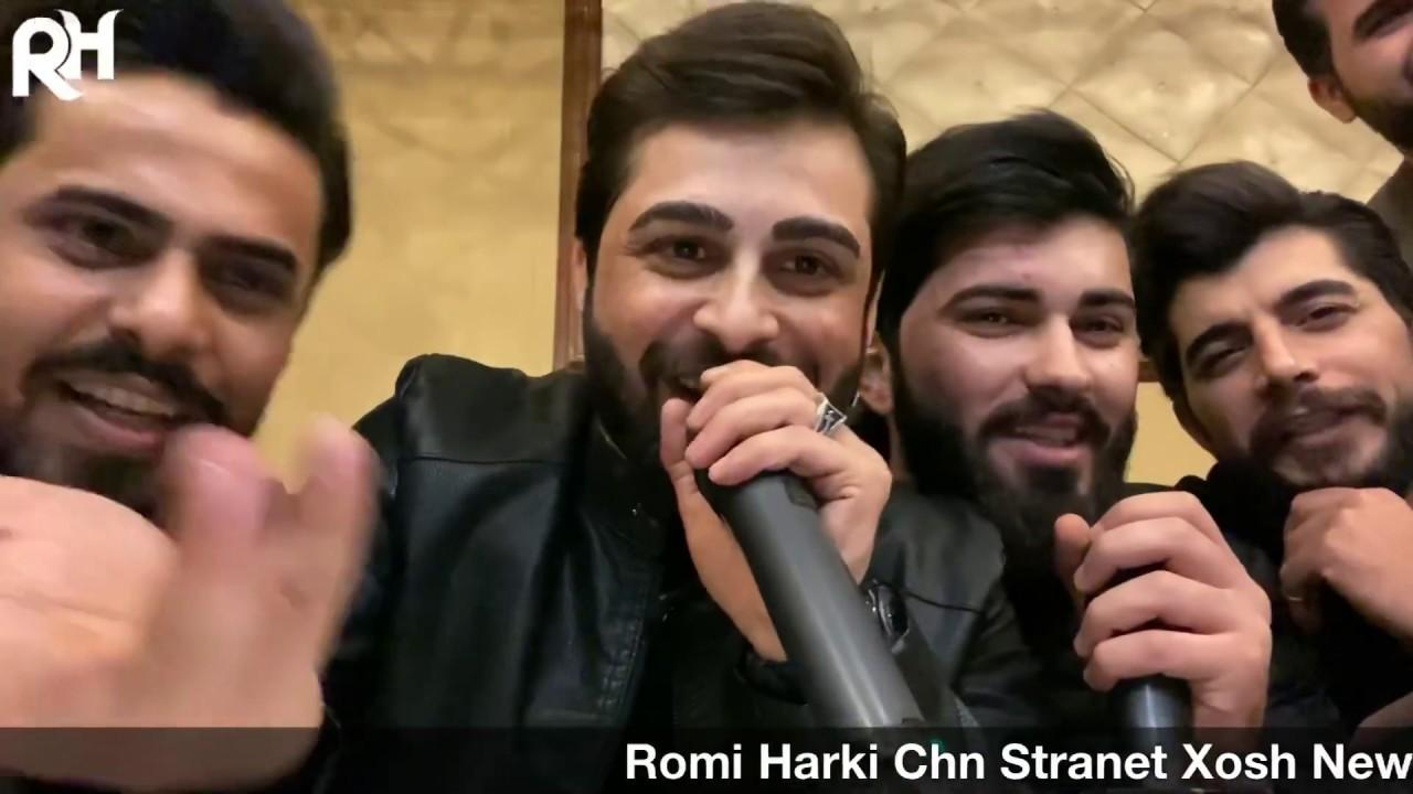 Download Romi Harki Chn Stranet Xosh New 2019 رومى هه ركى جه ن سترانيت خوش