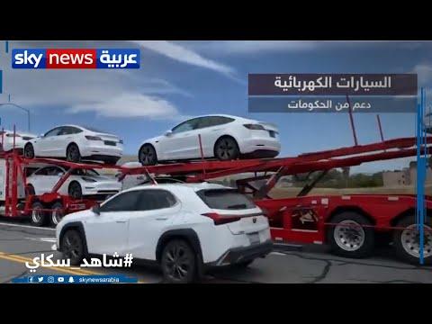 هل انتعش قطاع السيارات الكهربائية في ظل كورونا؟  - نشر قبل 4 ساعة