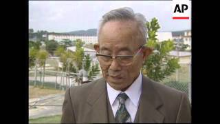 JAPAN: OKINAWA: TRIAL OF US SERVICEMEN CHARGED WITH RAPE: REACTION