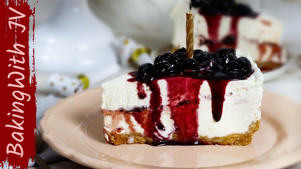 Τούρτα Παγωτό Cheesecake σε 5' λεπτά ! + (#GIVEAWAY🎁)