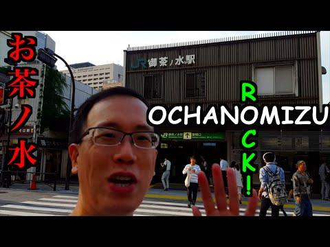 Japan Vinyl Trail: Ochanomizu, ROCK :-D