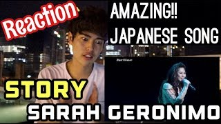 【REACTION VIDEO】SARAH  GERONIMO / STORY(JAPANESE SONG)