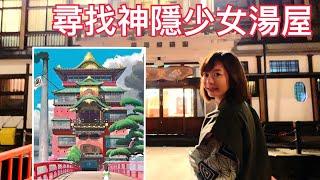 【日本東北-銀山溫泉】山形縣–尋找神隱少女的湯屋,走進大正時期的浪漫風景