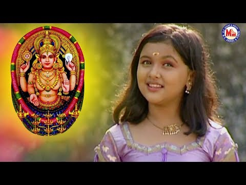 அம்மே நாராயண தேவி நாராயண | Thaye Bagavathi | Hindu Devotional Video Song Tamil | Chottanikkara Song