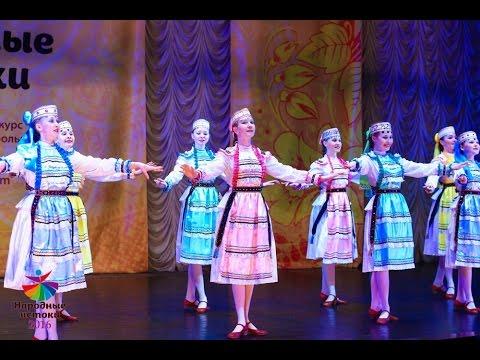 Горномарийский танецОЙ,ВЕСЕЛЯ,ВЕСЕЛЯ