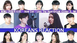 Download lagu 한국사람 12명, 인도네시아인 COVER 영상 보기(feat.악동뮤지션)