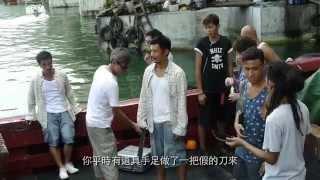 《迷城》-電影製作花絮 危機四伏
