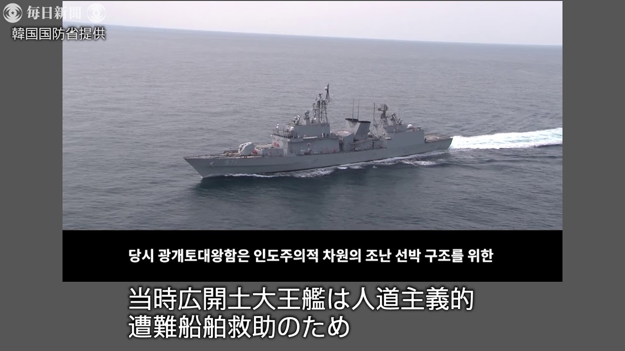 韓国、反論の映像を公開 国防省...
