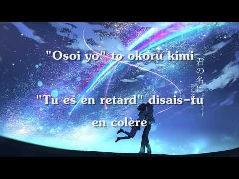 Lyrics Zen Zen Zense - Radwimps [VOSTFR]  (Your name)