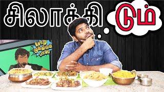 பிச்சிபோட்ட  வெடகோழி | நல்லி நெய் வறுவல் | Salakaydoom restaurant perumbakkam