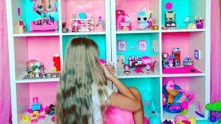 МОЙ ДОМ ПРЕВРАТИЛСЯ В 😱😱🐱?????  куклы ЛОЛ 💗. Lol surprise and LOL  Dollhouse. Видео для детей