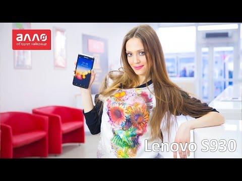 Lenovo официальный сайт, драйвера