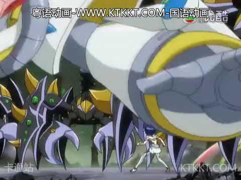 『粤語無字幕』爆丸第三季-37【刺客】