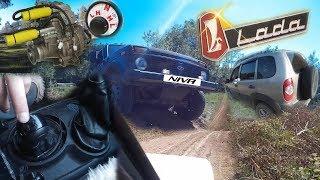 Управління раздаткой Chevrolet Niva. Найкраща інструкція РК НИВА Шевроле . Порівняння НИВА 3D і Шеві