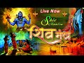 LIVE || सोमवार स्पेशल : Om Namah Shivaya Dhun | ॐ नमः शिवाय धुन | Peaceful SHIV DHUN | Bhajan: NONSTOP LIVE || सोमवार स्पेशल : नॉनस्टॉप शिव जी के भजन : Shiv Bhajan  The Great Night of Shiva Celebrated on the new moon night in the month of Phalguna (generally falls in early March), and is dedicated to Lord Shiva. Observed especially by married women to ensure the long life of their husbands, it consists of a full day's fast and anointing the idol of Shiva with milk, water and honey.  Literally 'the great night of Shiva', celebrated on the moonless night of the month of Phalguna, which is fourteenth day in the dark half, this festival is specially dedicated to Shiva, the destroyer. This is an important day for the devotees of Shiva, who stay awake throughout the night, praying to him. In all major centers of Shivalinga worship, Shivaratri, also called Mahashivaratri, is a grand occasion. From the very early morning, Shiva temples are flocked by devotees, mostly women, who come to perform the traditional Shivalinga worship and hence hope for favours from the god. All through the day, devotees abstain from eating food and break their fast only the next morning, after the night-long worship.  How the Lord is worshipped:  Devotees bathe the Shivalinga with milk especially auspicious for women. According to one myth, Parvati performed tapas, and prayed and Parvati meditated on this day to ward off any evil that may befall her husband on the moonless night. Since then, Mahashivaratri is also believed to be an auspicious occasion for women to pray for the well-being of their husbands and sons. An unmarried woman prays for a husband like Shiva, who is considered to be the ideal husband. Devotees bathe at sunrise, preferably in the Ganga, or any otherholy water source (like the Shiva Sagartank at Khajurao). They offer prayers to the sun, Vishnu and Shiva. This is a purificatory rite, an important part of all Hindu festivals. Wearing a clean piece of clothing after the holy bat
