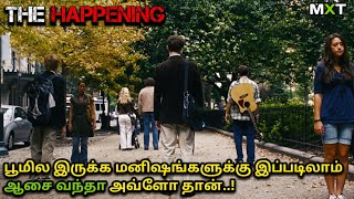 The Happening|Movie Explained in Tamil|Mxt|Suspense Thriller Movies|Sci-fi|Movie Review in Tamil