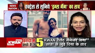 Bollywood Drug Connection:   Talent Agency Kwan has been involved in misdeed since beginnings