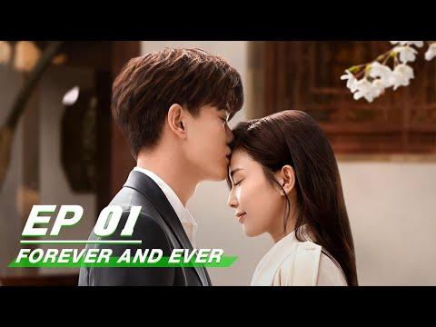 Download 【FULL】Forever and Ever EP01 (Starring Allen Ren Jialun, Bai Lu) | 任嘉伦 白鹿 | 一生一世 | iQiyi
