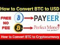 Simple 5-Minute Bitcoin Trading Strategy - YouTube