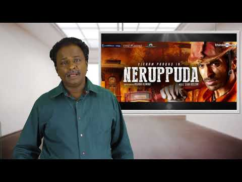 #NeruppuDa Movie Review - NerruppuDa - Vikram Prabhu, Nikki - Tamil Talkies