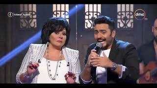 صاحبة السعادة - تامر حسني يفتتح أولى حلقات برنامج صاحبة السعادة بـ أغنية عيش بشوقك أداء رائع