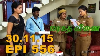 MARAGATHA VEENAI SUN TV EPISODE 556 30/11/15