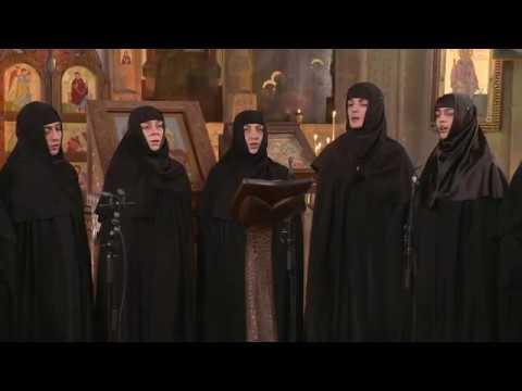 Песнопение Иисусу Христу - монастырь САМТАВРО