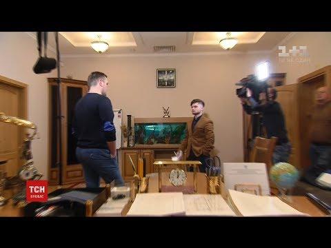 ТСН: У кабінеті антикорупціонера Назара Холодницького виявили прослушку