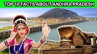 आंध्र प्रदेश के बारे में रोचक तथ्य   Most Interesting Facts about Andra Pradesh