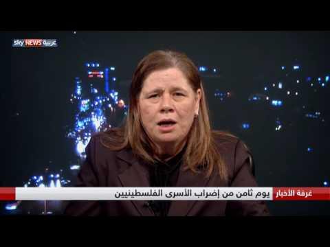 يوم ثامن من إضراب الأسرى الفلسطينيين  - 01:21-2017 / 4 / 25