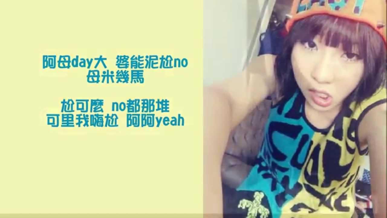 [空耳] 2NE1 - Come Back Home - YouTube