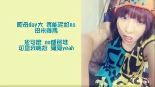 [空耳] 2NE1 - Come Back Home