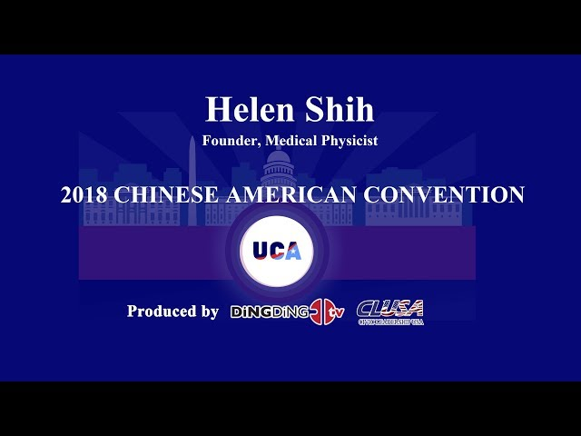 Helen Shih, PhD at 2018 UCA Convention (Produced by DingDingTV)