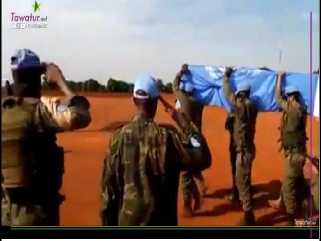 مراسيم توديع جثمان الدركي عيسى حمادي من طرف القواة الأممية قبل نقله إلى موريتانيا