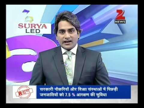DNA: Analysis of why reservation is taking an ugly turn in India - Part II